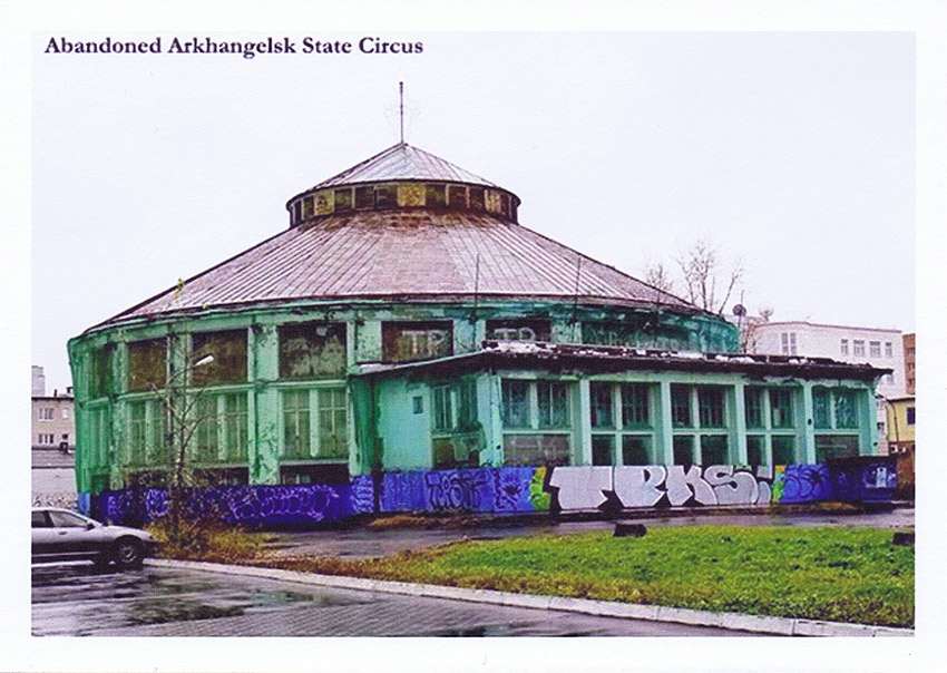 Arkhangelsk State Circus